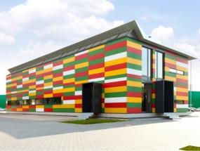 Administration Building Westerkappeln